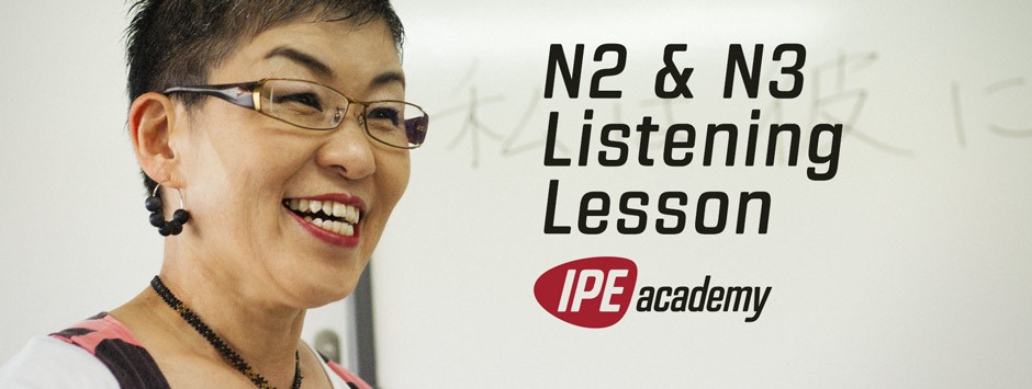 IPE Academy » JLPT Listening Comprehension Lessons